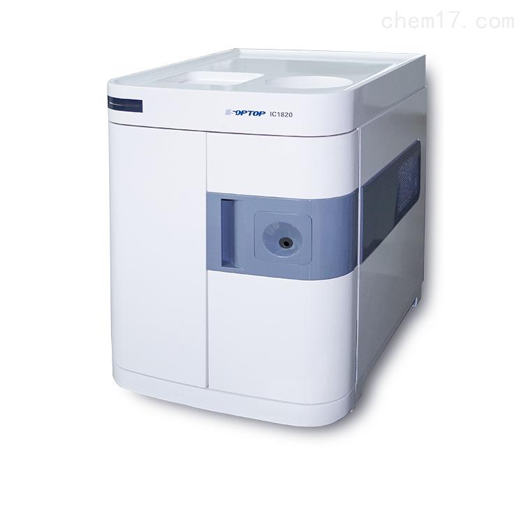 阳离子检测离子色谱仪