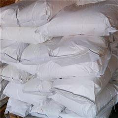高效环保抑尘剂 性价比高 现货供应