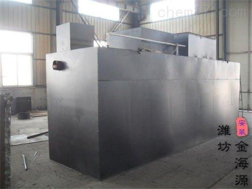广西南宁市葡萄酒污水设备优质生产厂家