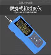 YD-350 表面粗糙度仪