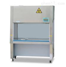 BSC-1000IIA2不銹鋼生物安全柜
