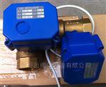 CWX-15N/Q微型电动球阀CWX