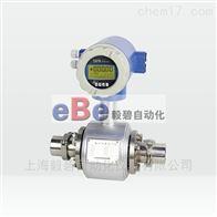 LDE-DN25卫生型电磁流量计