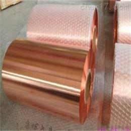 天津紫铜带0.4mm 0.6mm紫铜皮
