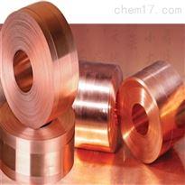 0.4mm 0.6mm紫铜皮 紫铜箔生产厂家