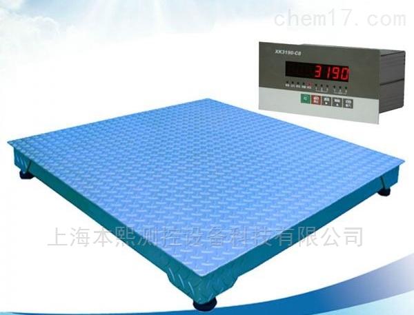 2吨防爆平台秤工业控制带PLC控制小地磅