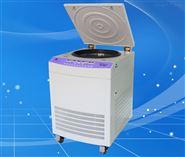 立式大容量低速离心机(防气溶胶污染)