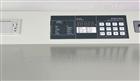 DW-150-W256永佳DW-150-W256卧式深低温保存箱/冷冻箱
