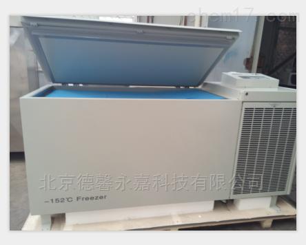 销售-135度小型海产品金枪鱼低温快速冷冻机