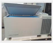 銷售-135度小型海產品金槍魚低溫快速冷凍機