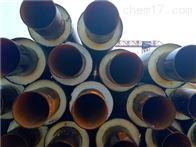 发泡聚氨酯预制保温管出厂价钱