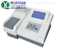 上海TN-2A总氮测定仪