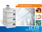 ROHS2.0分析元素哪里有卖液相色谱仪检测