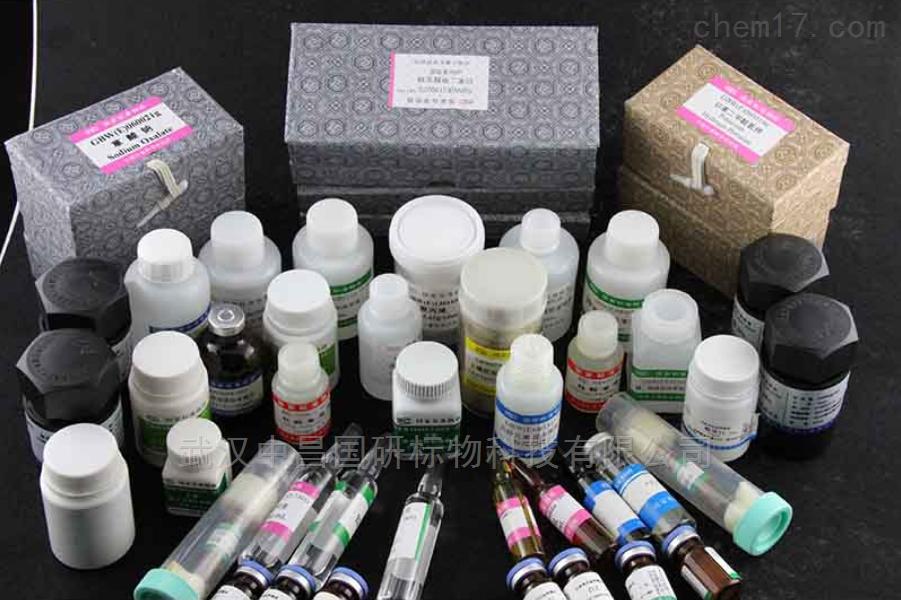 物理特性标准物质   标准黏度液