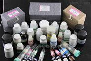 食品检测类   丙氨酸纯度标准物质