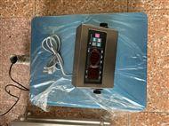 304不锈钢电子秤价格
