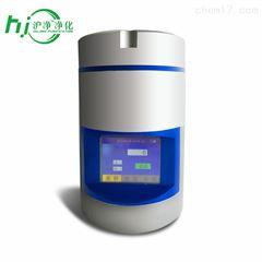 FX-100ST浮游細菌采樣器