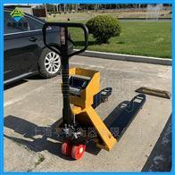 北京哪里有卖叉车秤?3吨手压带称的叉车