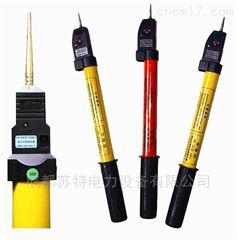 GSY-10KV高压声光验电器