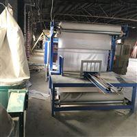 供应保温板热缩膜包装机设备