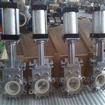 PZ673TC气动不锈钢陶瓷排渣浆液阀