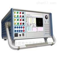六相繼電保護綜合測試儀