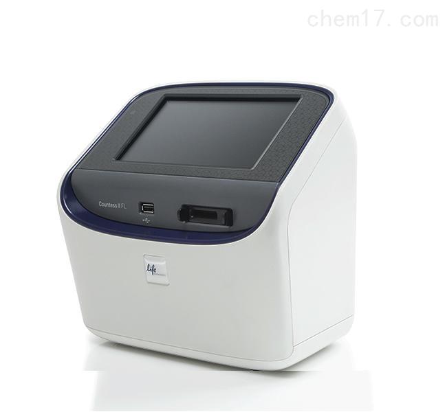 Countess II 自动细胞计数仪