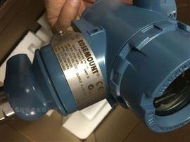 厂家直销罗斯蒙特3051S高精度变送器低价