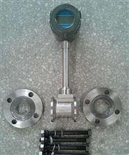 TH-LUGB25S天然气流量计厂家