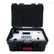 便攜式粉塵濃度檢測儀