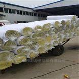 带铝箔玻璃棉卷毡质量可靠,产品价格合理