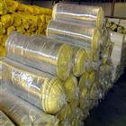 带铝箔玻璃棉卷毡是一种无机质纤维产品