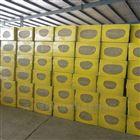 厂家供应岩棉毡批发价格更优惠。