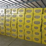 1200*1200*600岩棉板厂家一手货源直销桂林