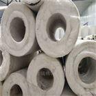贴铝箔岩棉管专业从事保温,绝热,隔音材料