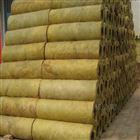 岩棉管厂家产品质量好,价格优