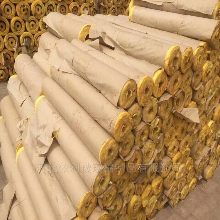 河北带铝箔岩棉管生产厂家