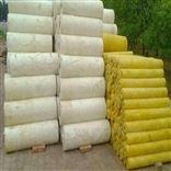 岩棉管全国发货!全国供货,环保正常生产中