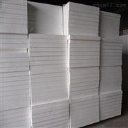 专业生产石墨聚苯板密封产品可定制