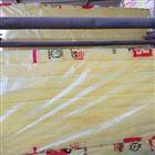 河北依利玻璃棉板国家船检局质量认证企业