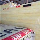 外墙一体化憎水玻璃棉板具备优秀的防火
