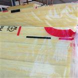 离心玻璃棉板产品质量较轻,便于运输与施工
