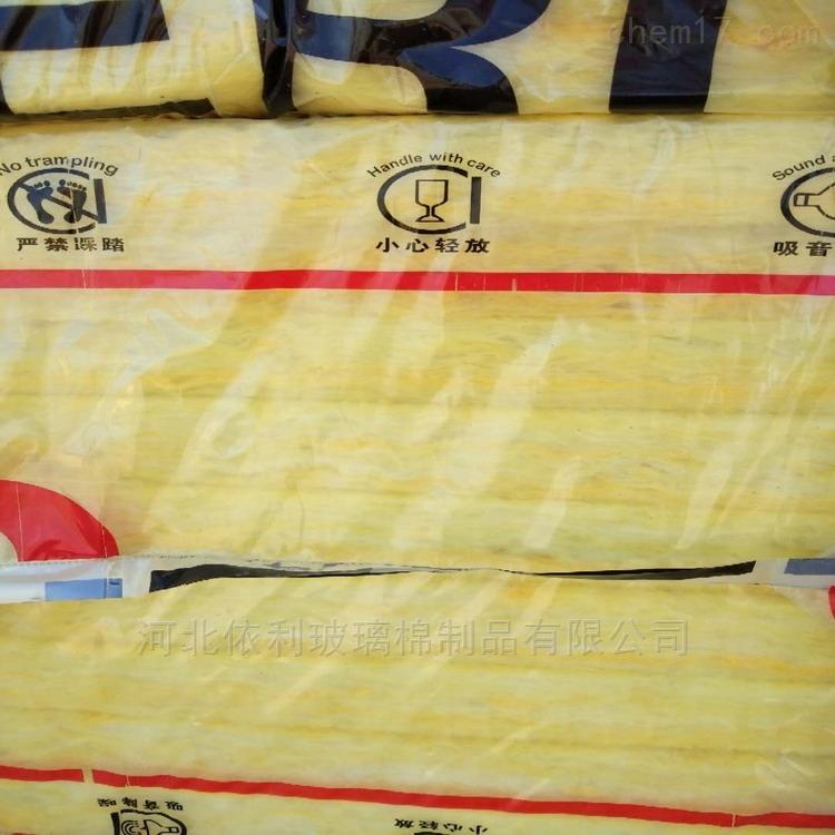 长期生产加工岩棉制品离心玻璃棉板常年供应