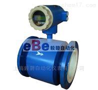 EB-LDE-DN400印染废水电磁流量计