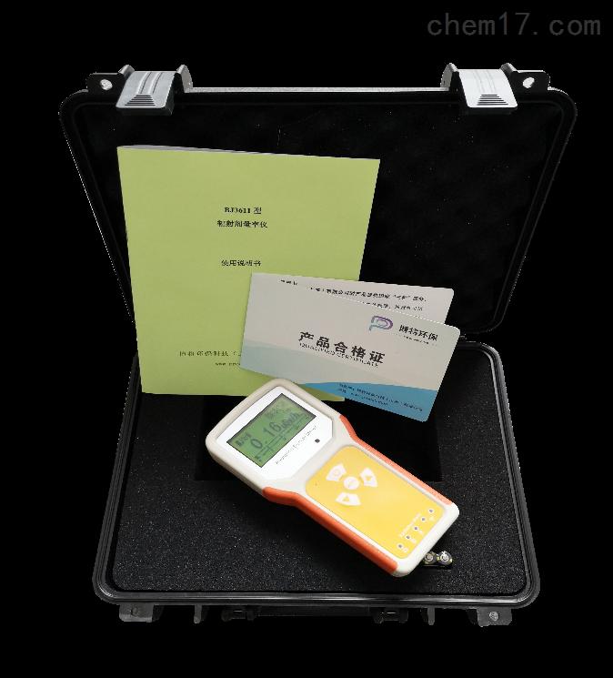 BJ3611型便携式辐射剂量率仪