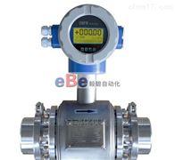 EB-LDE系列糖浆电磁流量计