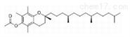 乙酸維生素E