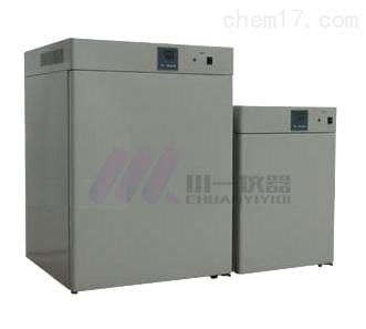 GHP-9050微电脑PID控制隔水式培养箱
