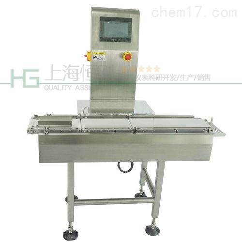 火鍋料包生産線檢重分選稱,帶打印分選秤