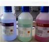 正品意大利哈納ph酸度校準液緩沖液HI7004L